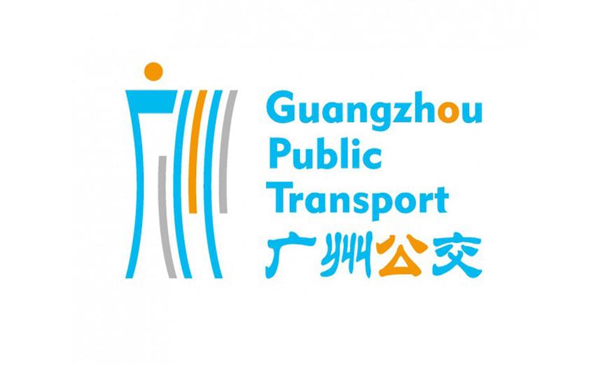 Guangzhou Public Transportation Group Co., Ltd